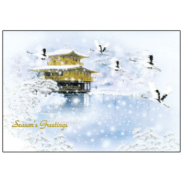Greeting Life Japanese style Formal Christmas Card SN-37