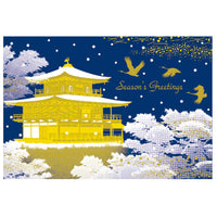 Greeting Life Japanese style Formal Christmas Card SN-44
