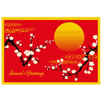 Greeting Life Japanese style Formal Christmas Card SN-45