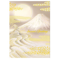 Greeting Life Japanese style Formal Christmas Card SN-63