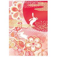Greeting Life Japanese style Formal Christmas Card SN-64