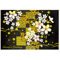 Greeting Life Japanese style Formal Christmas Card SN-65