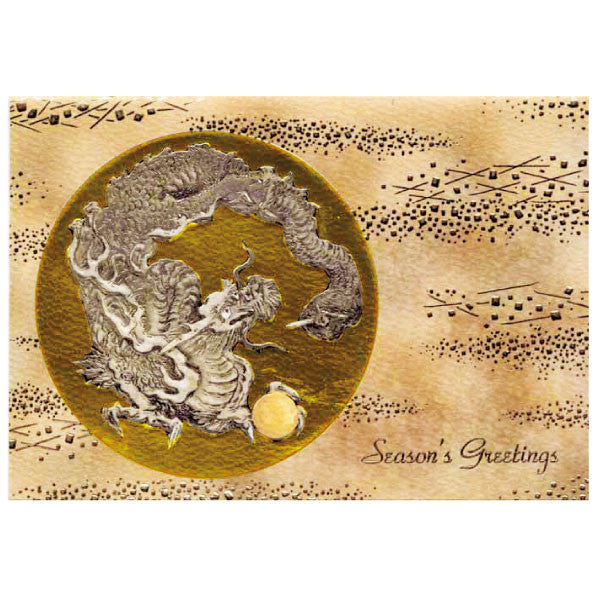 Greeting Life Japanese style Formal Christmas Card SN-68
