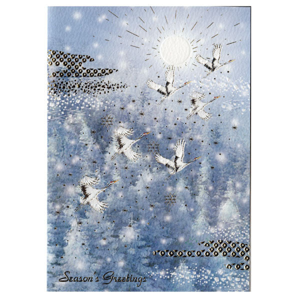 Greeting Life Japanese style Formal Christmas Card SN-70