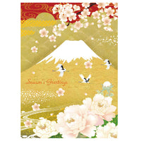 Greeting Life Japanese style Formal Christmas Card SN-76