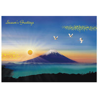 Greeting Life Japanese style Formal Christmas Card SN-77