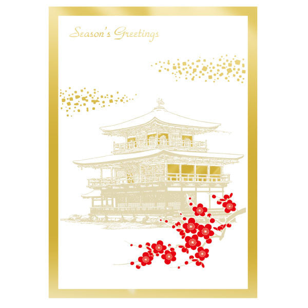 Greeting life christmas card sn 79 japanwave greeting life japanese style formal christmas card sn 79 m4hsunfo