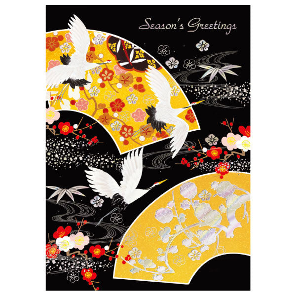 Greeting Life Japanese style Formal Christmas Card SN-81