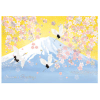 Greeting Life Japanese style Formal Christmas Card SN-82