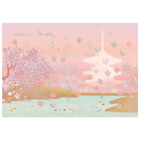 Greeting Life Japanese style Formal Christmas Card SN-83