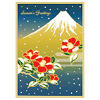 Greeting Life Japanese style Formal Christmas Card SN-87