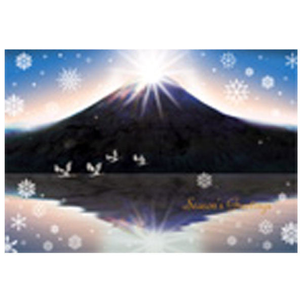 Greeting Life Japanese style Formal Christmas Card SN-88