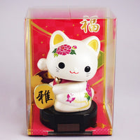 Solar Powered Baby Manekineko RC-12JB