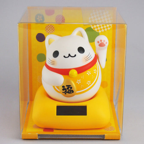 Solar Powered Maru Maru Happy Manekineko Yellow