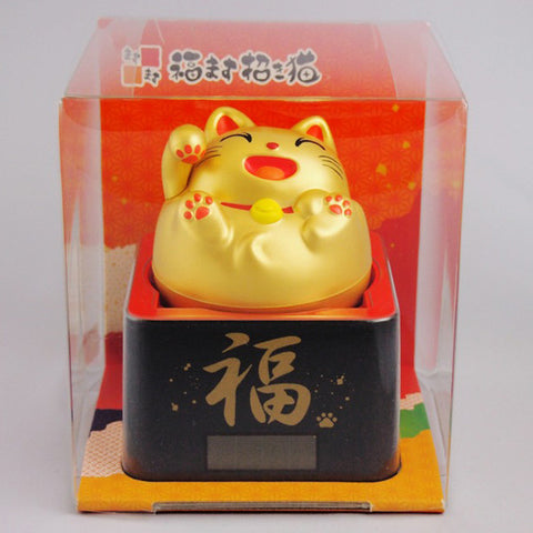 Solar Powered Masu Masu Manekineko Gold