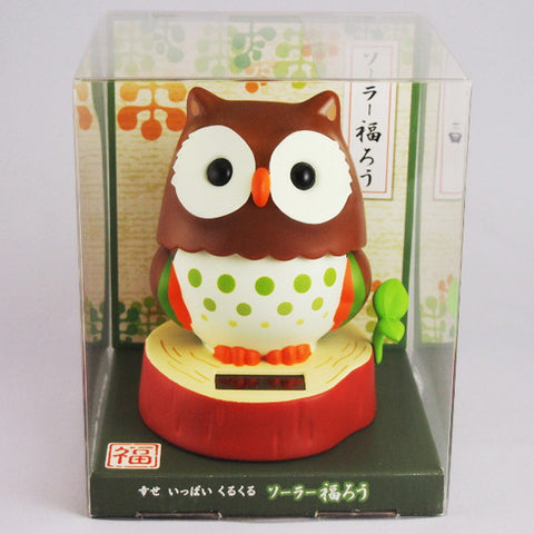 Solar Powered Owl Brown