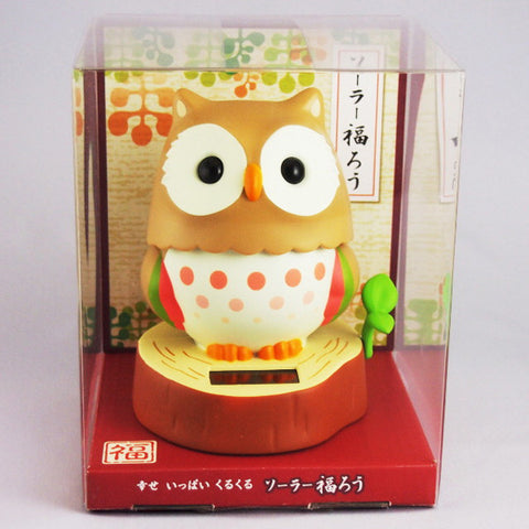 Solar Powered Owl Light Brown