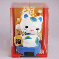 Solar Powered Baby Manekineko RC-12B
