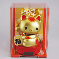 Solar Powered Baby Manekineko RC-12G