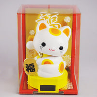 Solar Powered Baby Manekineko RC-12Y