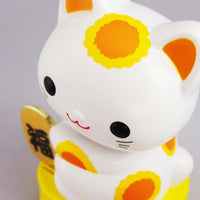 Solar Powered Baby Manekineko Yellow