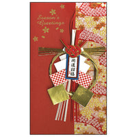 Greeting Life Japanese style Ornament Christmas Card TT-12