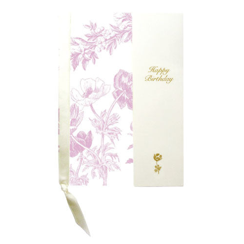 Greeting Life Botanical Birthday Card YB-6