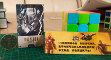Load image into Gallery viewer, Hot Toys Iron Man 2 - Whiplash Mark II MMS237D06 1:6 Artistic Box
