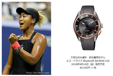 Citizen Naomi Osaka Model