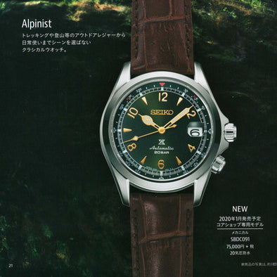 The Alpinist will make a comeback in Jan 2020.