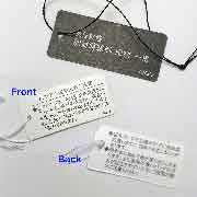 A customer asked me, about the Japanese words on Seiko tags.