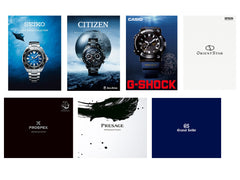 Japanese Watch catalogs