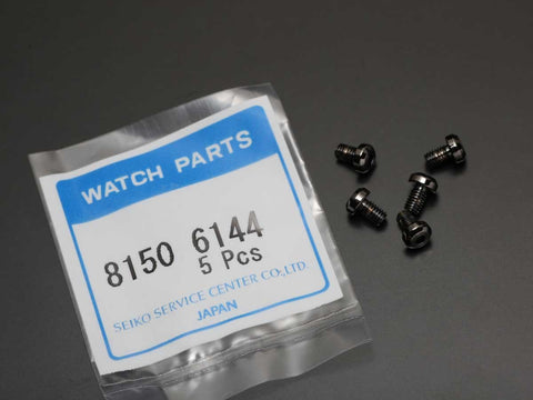 SEIKO Parts Screws for Seiko Diver Shroud (Black) 8150-6144 - seiyajapan.com