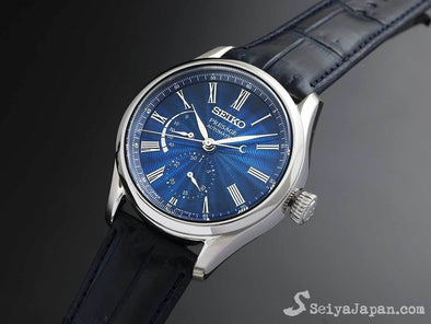 SEIKO AUTOMATIC PRESAGE SARW039 The Shippo Enamel Made in Japan Limited Edition - seiyajapan.com