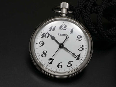 SEIKO RAIL ROAD POCKET WATCH QUARTZ SVBR003 - seiyajapan.com