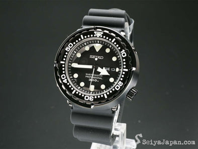SEIKO MarineMaster Professional 300M Diver Quartz SBBN035 Made in Japan - seiyajapan.com