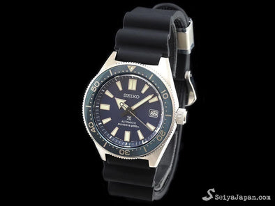 SEIKO Prospex 200M Diver Automatic SBDC053 Made in Japan - seiyajapan.com