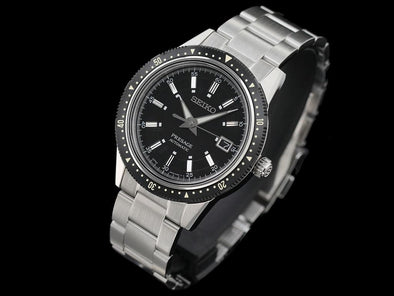 SEIKO AUTOMATIC PRESAGE 2020 Limited Edition SARX073 Made in Japan - seiyajapan.com