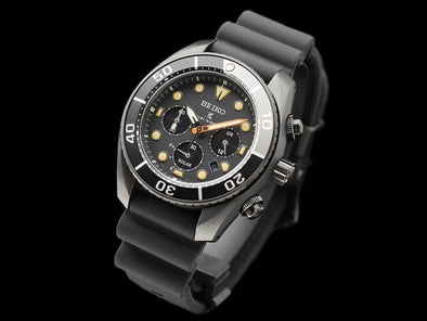 Seiko Prospex 200M Diver Solar Chronograph SBDL065 Limited Edition Made in Japan