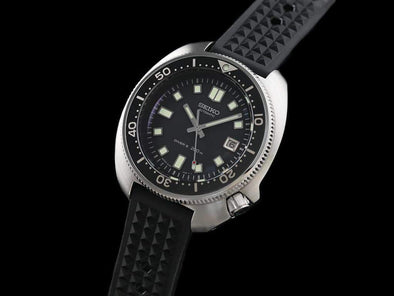 SEIKO Marine Master Professional 200M Diver Automatic SBDX031 Limited Edition - seiyajapan.com