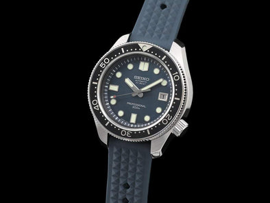 SEIKO Marine Master Professional 300M Diver Automatic SBEX011 Limited Edition - seiyajapan.com