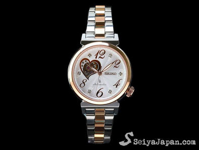SEIKO LUKIA Automatic SSVM022 SWAROVSKI® Made in Japan - seiyajapan.com