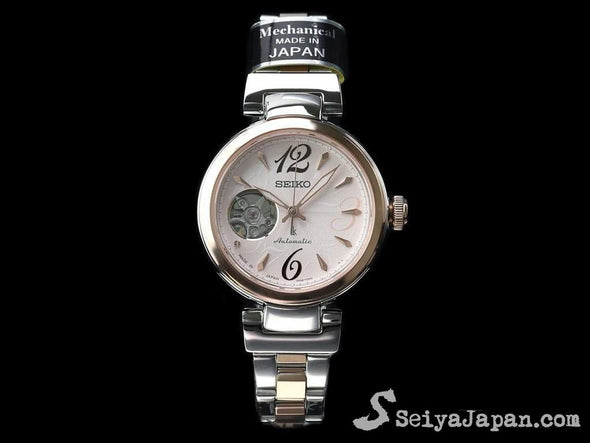 SEIKO LUKIA Automatic SSVM046 Made in Japan - seiyajapan.com