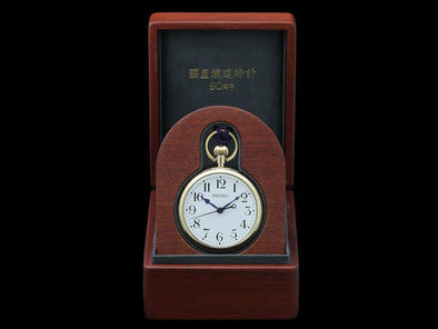 SEIKO RAIL ROAD POCKET WATCH QUARTZ SVBR007 Limited Edtion - seiyajapan.com