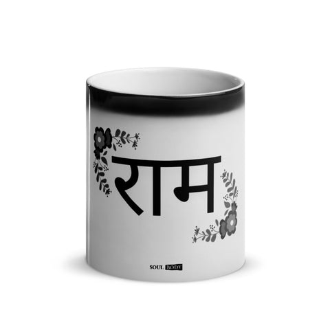 राम on Glossy Magic Mug