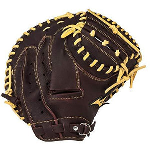 Mizuno 312446.F883.23.3350 Franchise GXC90B2 - Catcher's Mitt, Coffee/Silver, 33.5""