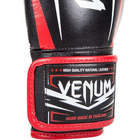 "Venum ""Sharp Boxing Gloves Nappa Leather, Black/Ice/Red, 16-Ounce"
