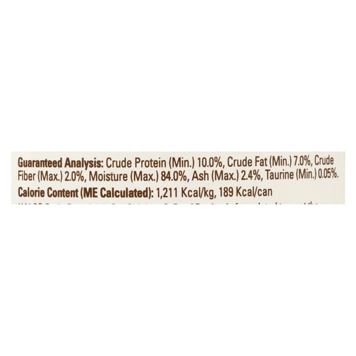 Halo Purely For Pets Spots Stew - Cat - Beef And Chicken - Can - Case Of 12 - 5.5 Oz - J. Rose Global