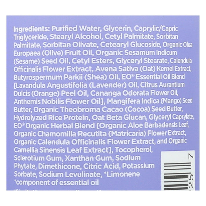 Eo Products - Baby Lotion - Chamomile Lavender - 8 Oz. - J. Rose Global
