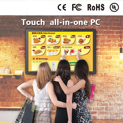 HQ320-C2 Indoor LCD Digital signage 32 inch all in one computer J1900 i3 i5 i7 pc - J. Rose Global